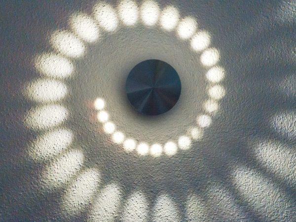 Indirekte Beleuchtung: Indirektes Licht richtig nutzen