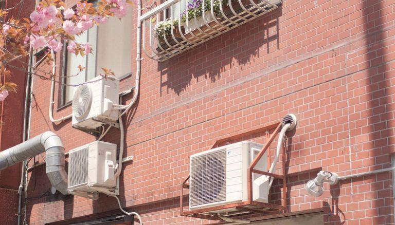 mini Klimaanlage-1
